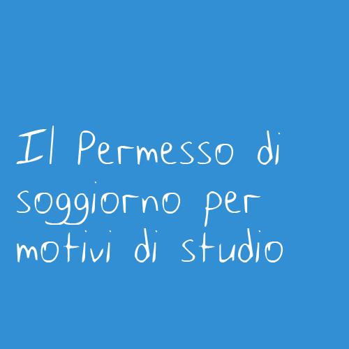 PERMESSO DI SOGGIORNO PER MOTIVI DI STUDIO | Benvenuti a Caserta